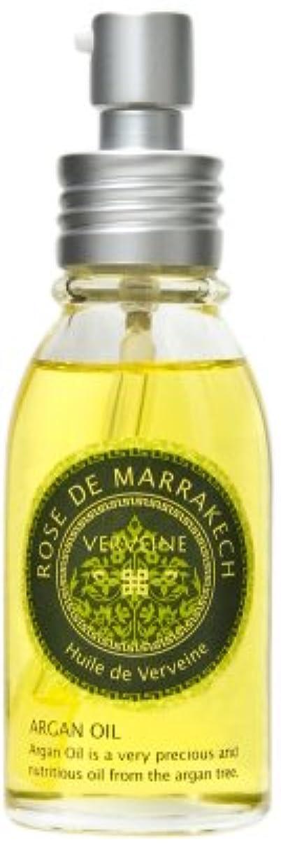 内なるほのめかす先見の明ヴェルヴェーンオイル60ml(レモンバーベナの香り?アルガンオイル98%配合)
