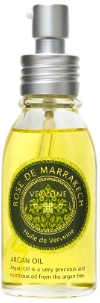 気分つぶやき拳ヴェルヴェーンオイル60ml(レモンバーベナの香り?アルガンオイル98%配合)