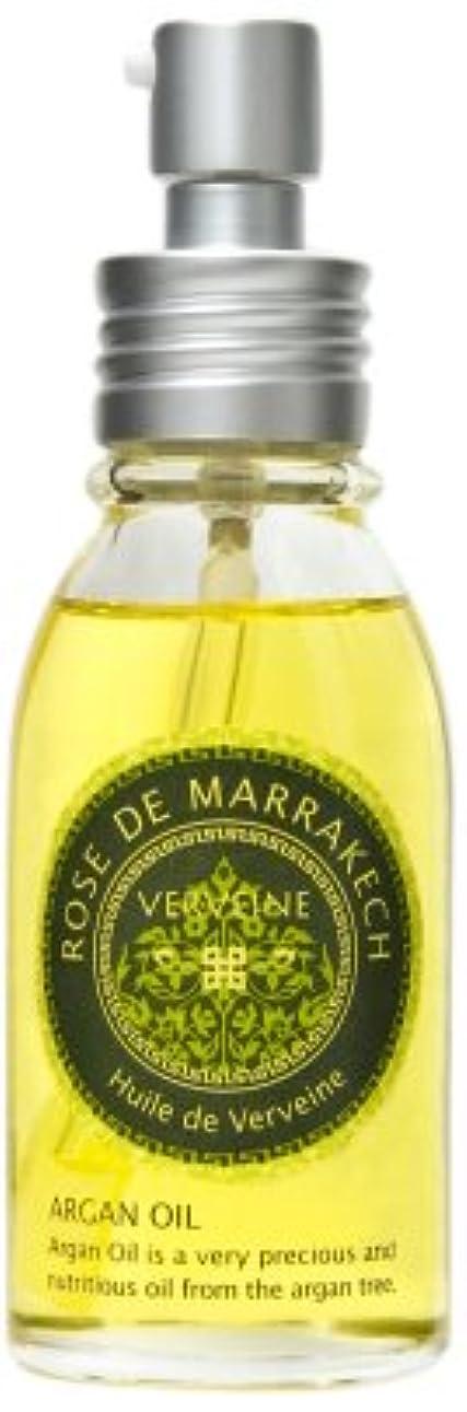 欠点宣言する重々しいヴェルヴェーンオイル60ml(レモンバーベナの香り?アルガンオイル98%配合)