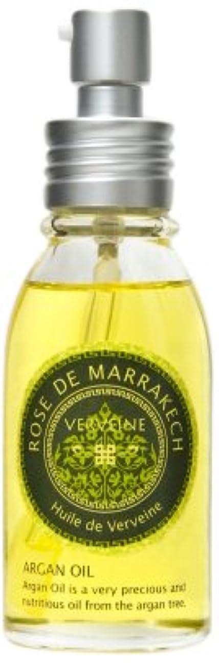 結婚した飲料死ぬヴェルヴェーンオイル60ml(レモンバーベナの香り?アルガンオイル98%配合)