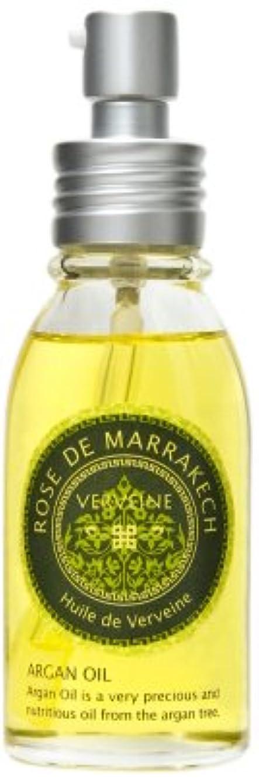 形成人口定期的ヴェルヴェーンオイル60ml(レモンバーベナの香り?アルガンオイル98%配合)