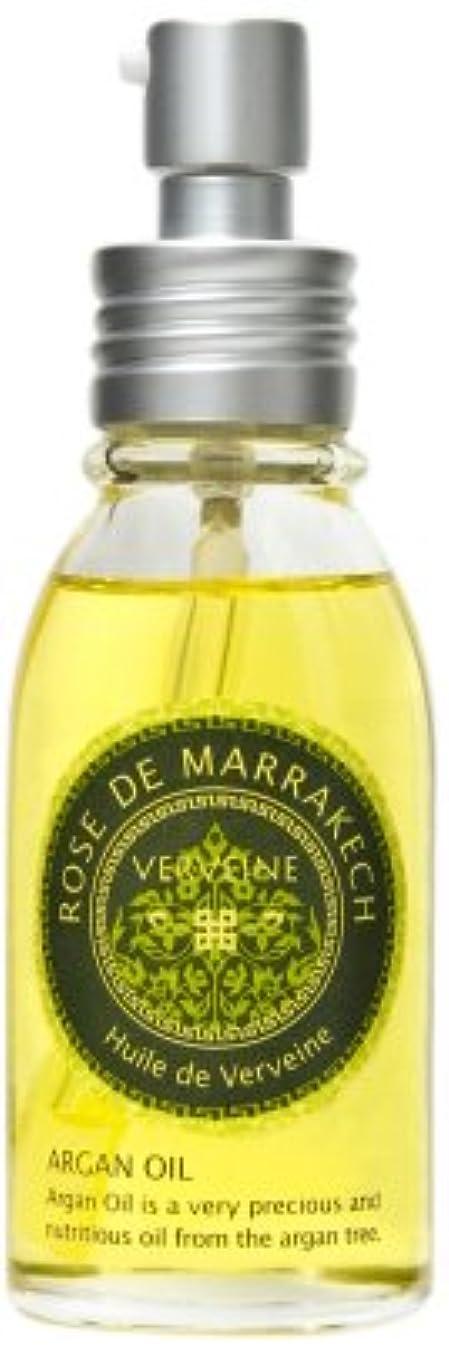 分離群れ使役ヴェルヴェーンオイル60ml(レモンバーベナの香り?アルガンオイル98%配合)
