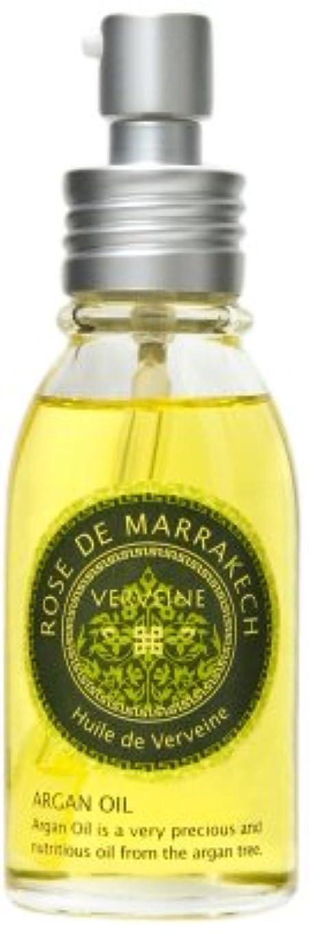 指導するふさわしいステップヴェルヴェーンオイル60ml(レモンバーベナの香り・アルガンオイル98%配合)