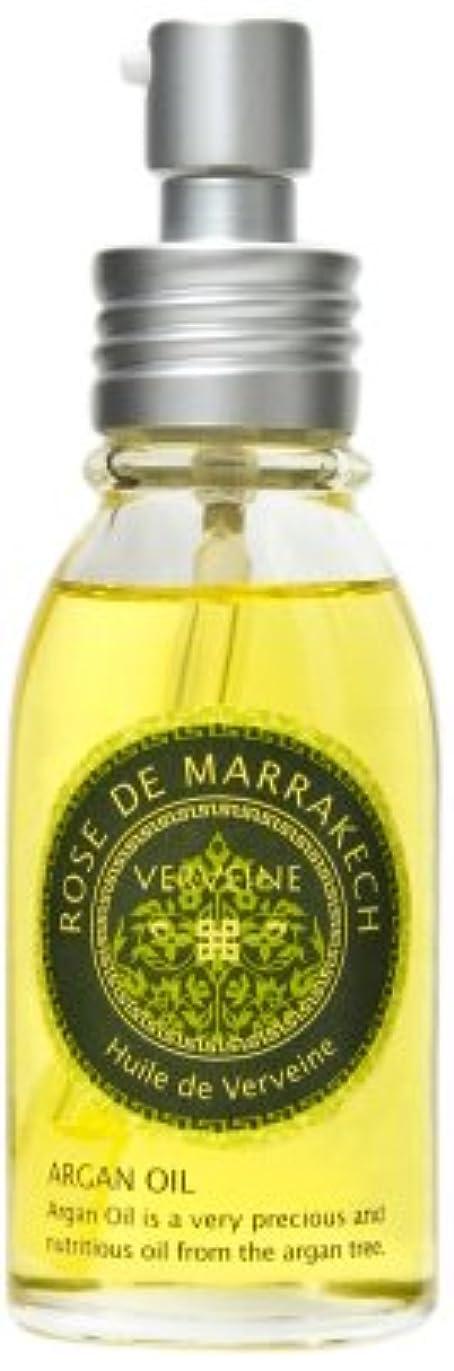 どんなときもジョグ降伏ヴェルヴェーンオイル60ml(レモンバーベナの香り?アルガンオイル98%配合)