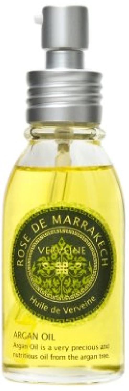 メンダシティナインへロマンスヴェルヴェーンオイル60ml(レモンバーベナの香り?アルガンオイル98%配合)