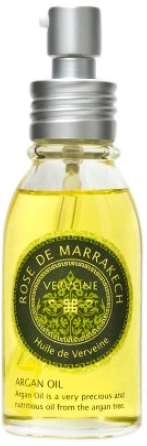 弱まる寛容な机ヴェルヴェーンオイル60ml(レモンバーベナの香り?アルガンオイル98%配合)