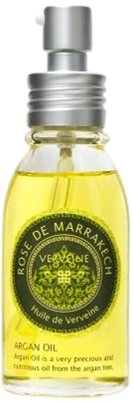 風が強い超越する作りヴェルヴェーンオイル60ml(レモンバーベナの香り?アルガンオイル98%配合)