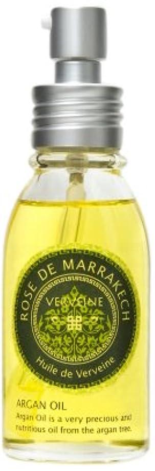 怖がらせる契約した作成するヴェルヴェーンオイル60ml(レモンバーベナの香り?アルガンオイル98%配合)