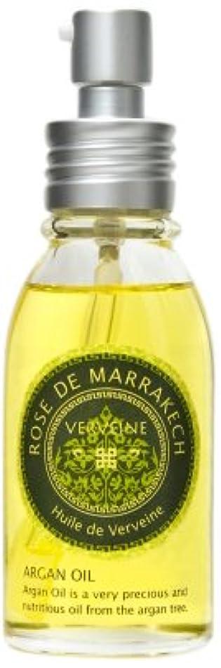 ナチュラルカフェかわすヴェルヴェーンオイル60ml(レモンバーベナの香り・アルガンオイル98%配合)