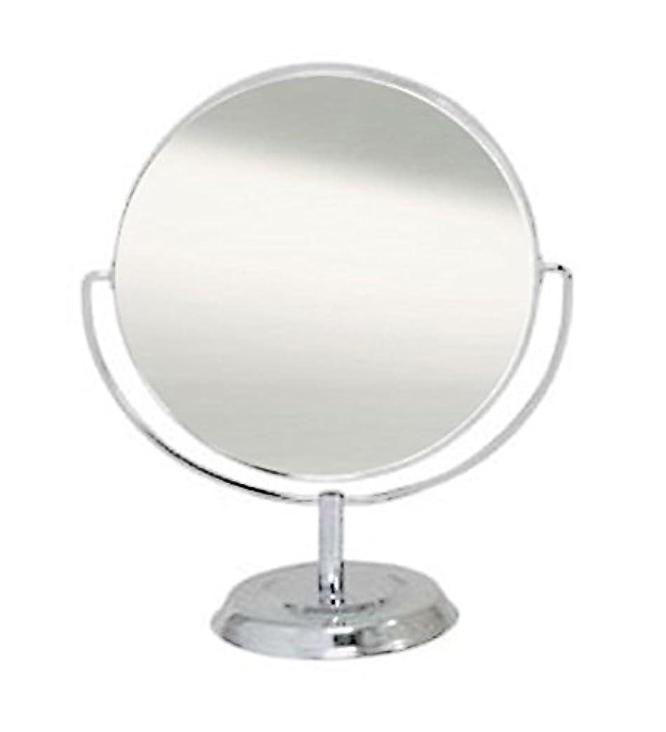 偽善者贅沢湿地鏡 卓上ミラー 丸型 両面 拡大鏡約2倍付 No.5860 シルバー