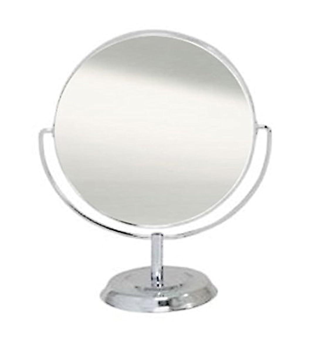 領事館迷彩パット鏡 卓上ミラー 丸型 両面 拡大鏡約2倍付 No.5860 シルバー