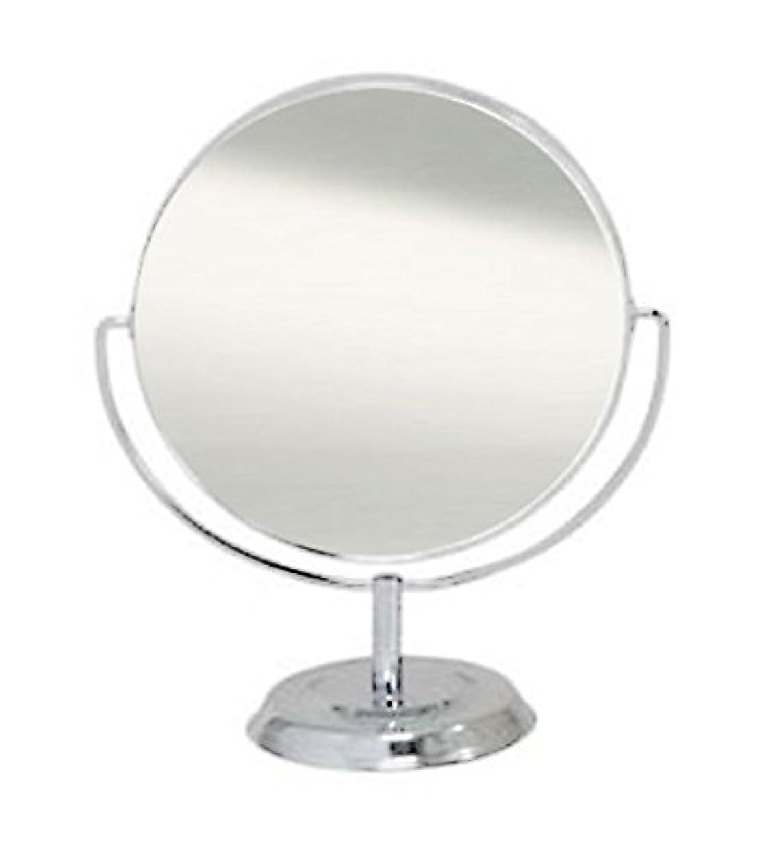 バッジりウェイター鏡 卓上ミラー 丸型 両面 拡大鏡約2倍付 No.5860 シルバー