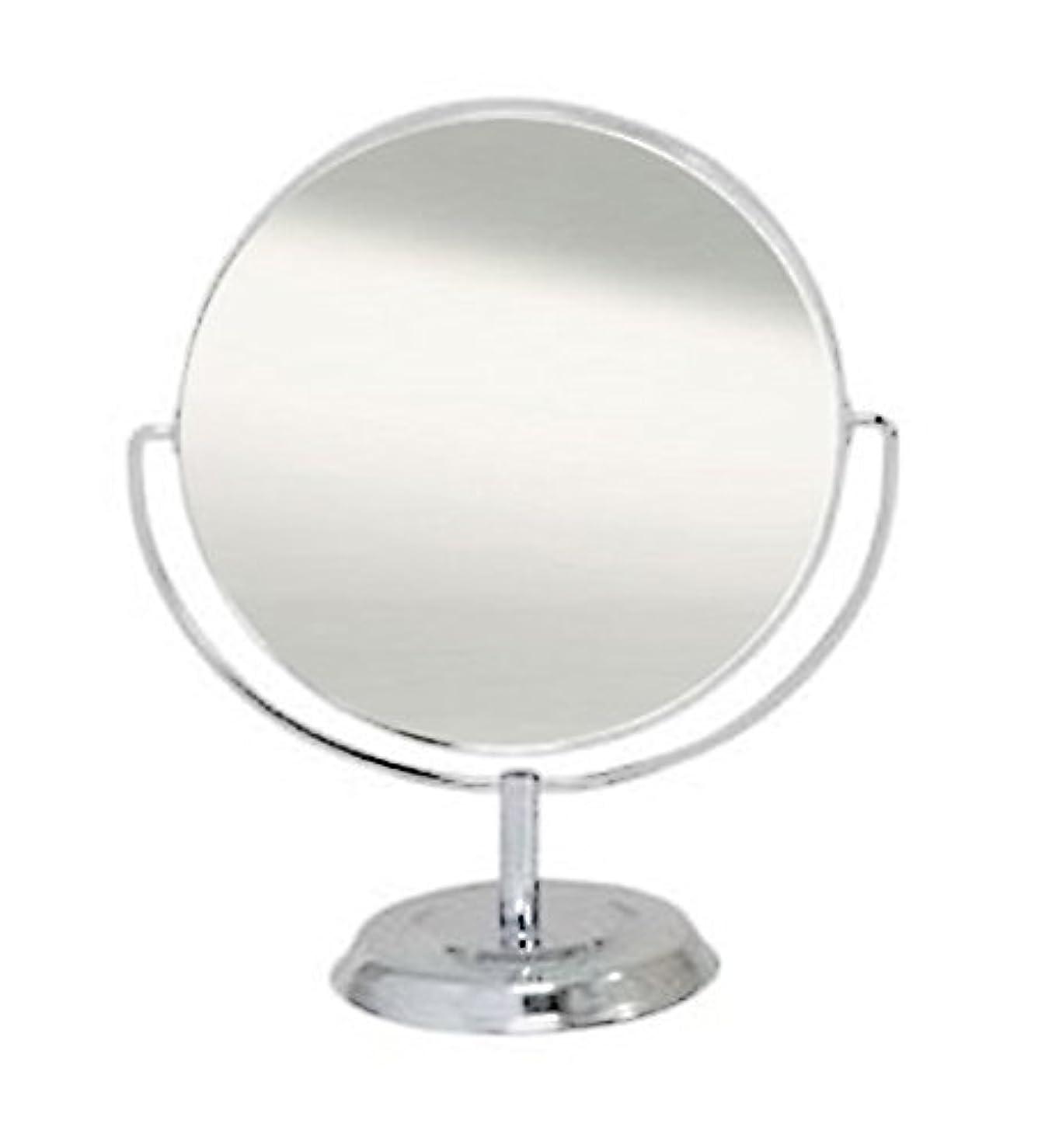 追加選出するシリング鏡 卓上ミラー 丸型 両面 拡大鏡約2倍付 No.5860 シルバー