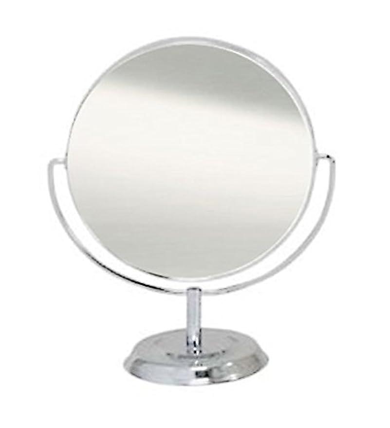 標高デッドレッドデート鏡 卓上ミラー 丸型 両面 拡大鏡約2倍付 No.5860 シルバー