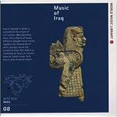 音の世界遺産 アラビアの音楽