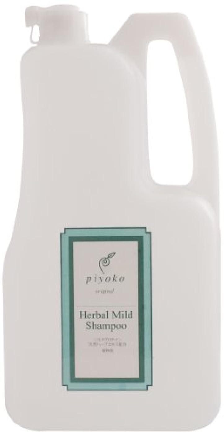 剃るどのくらいの頻度で可能性piyoko(ピヨコ) ハーバルマイルドシャンプー1800ml