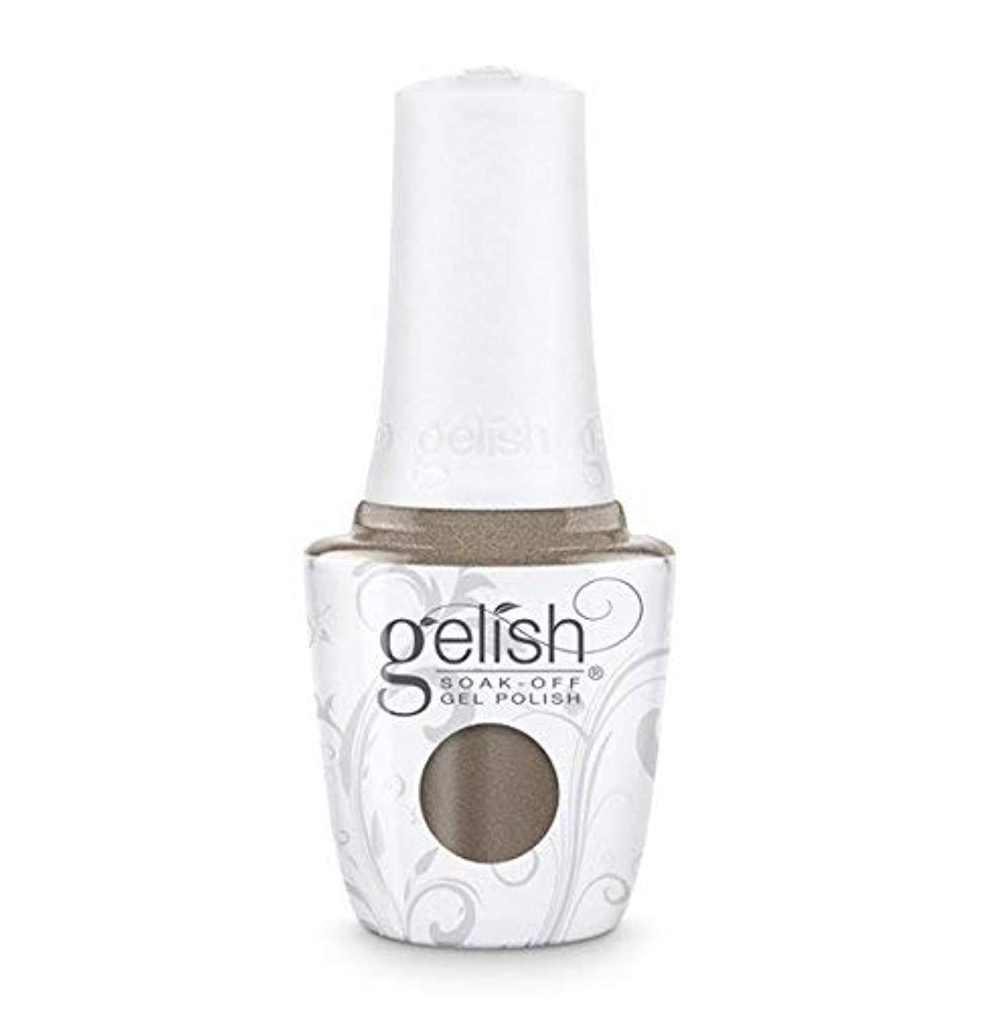 火山学者幼児肘掛け椅子Gelish Soak-Off Gel - African Safari Collection - Are You Lion To Me? - 15 ml/05 oz