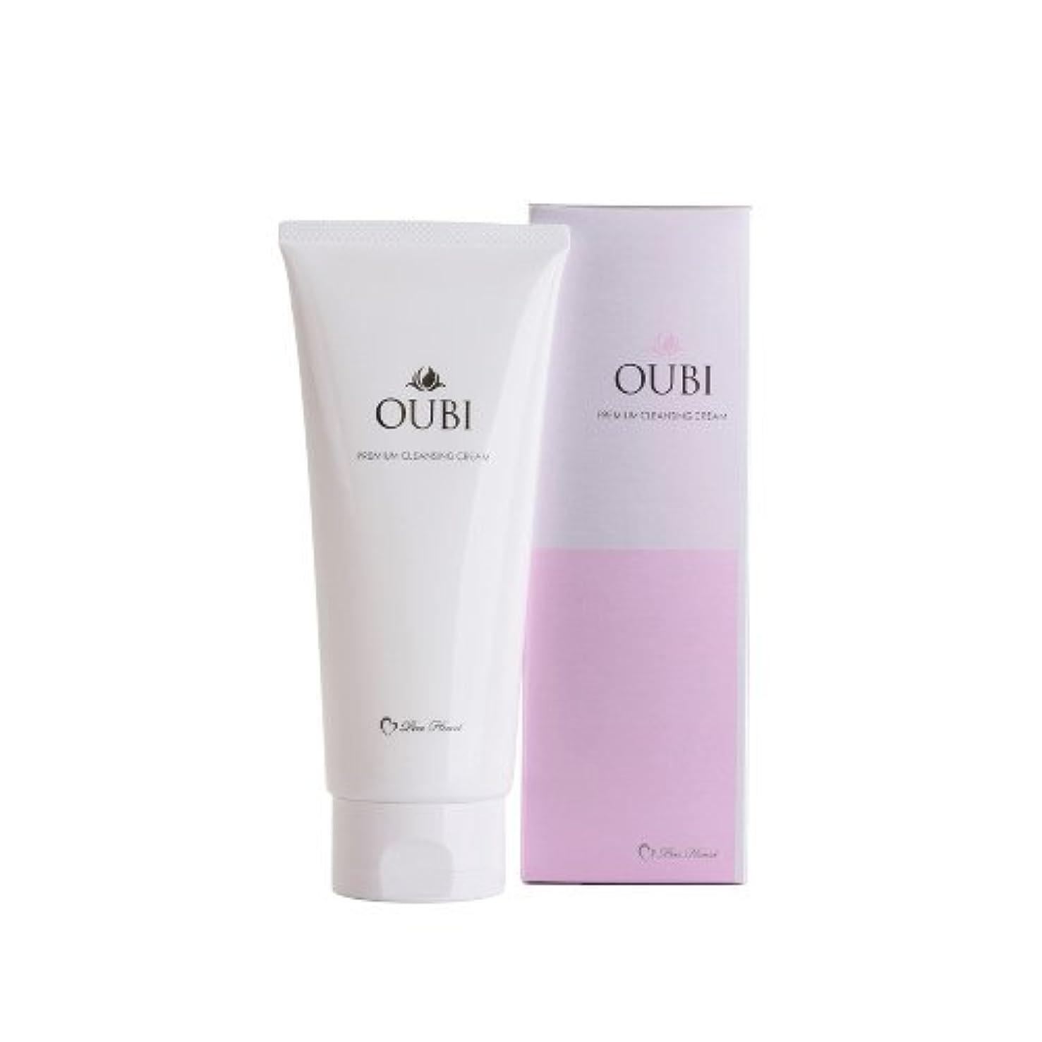 協力する落ち着いた乳剤OUBI (オウビ) プレミアムクレンジングクリーム150g