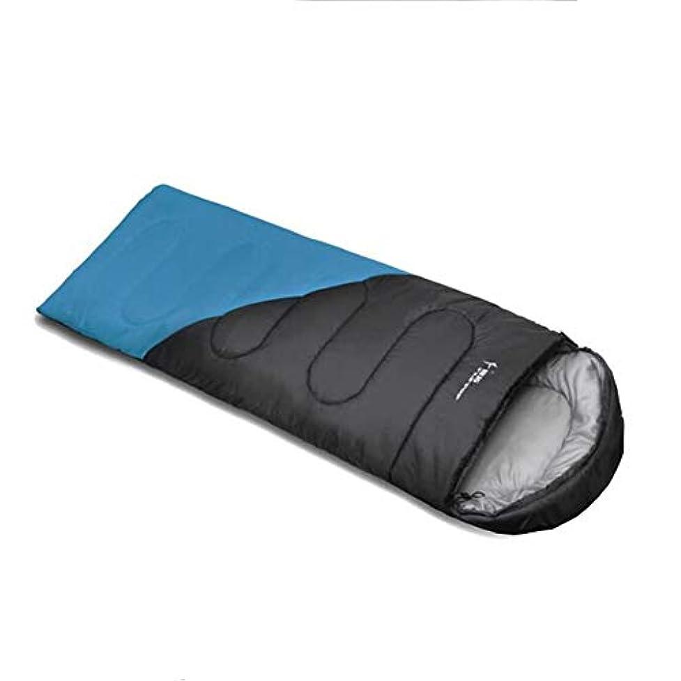 流星ベース公式LGFV-寝袋封筒イージーケアオールシーズン寝袋3シーズン暖かくて涼しい天気