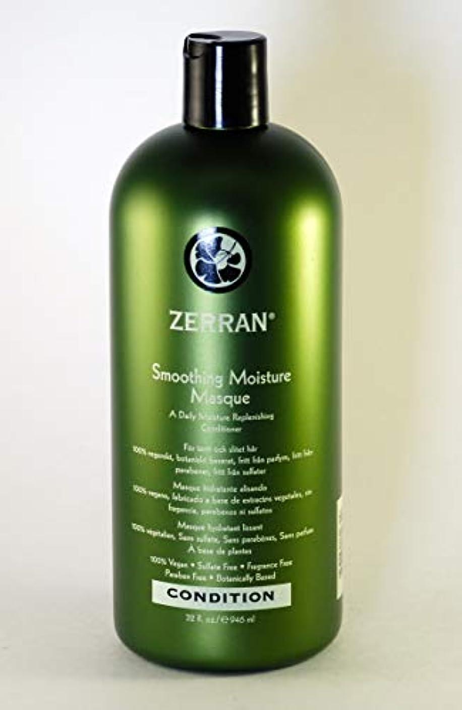 膨らませるローマ人集中的なZerran Hair Care Zerran RealLisseスムージングモイスチャー仮面 - 32オンス