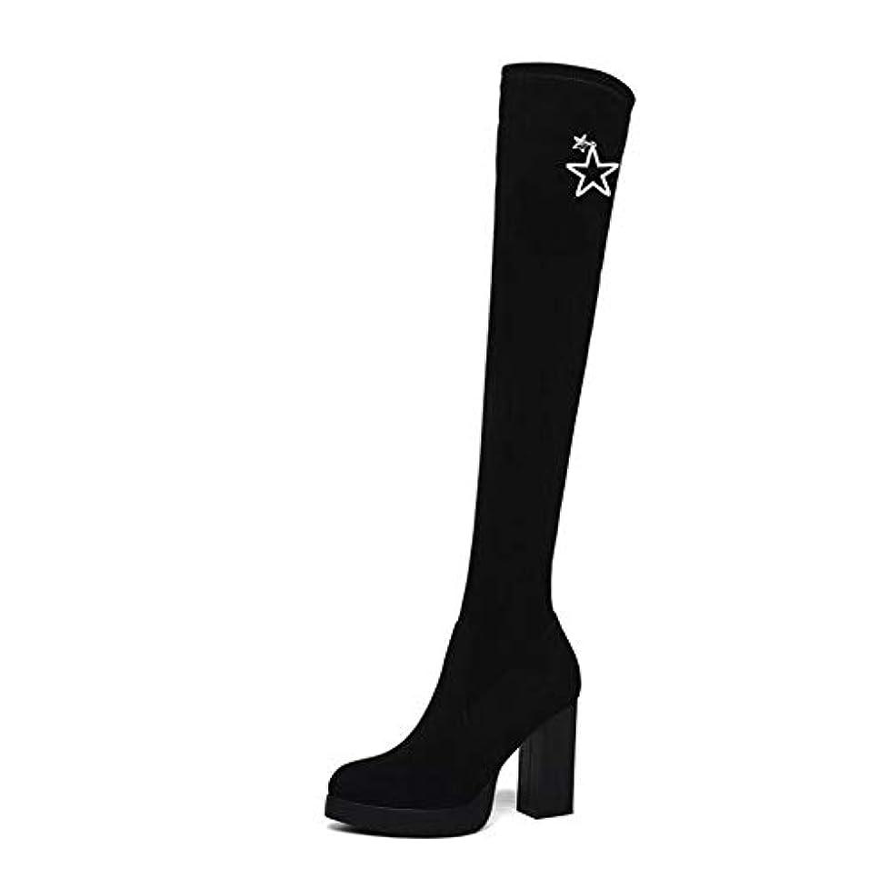 プレビスサイトおそらく気性レディースロングブーツ、2018年新皮革女性の膝上のセクシーなハイヒール秋の女性の靴冬の女性のブーツオフィス&キャリア (色 : ブラック, サイズ : 35)