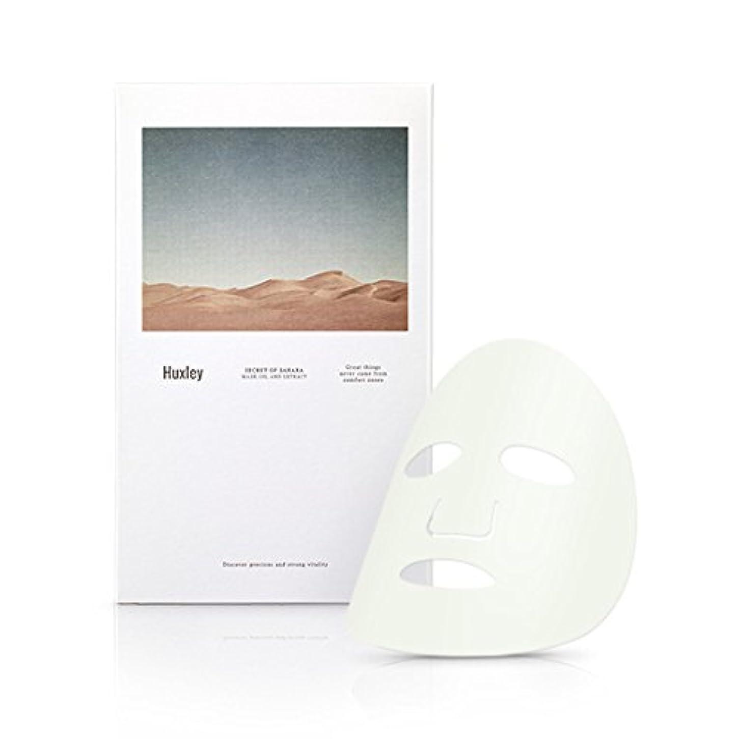 前に矛盾留め金Huxley Mask;Oil And Extract 25ml × 3ea/ハクスリー マスク;オイル アンド エクストラクト 25ml × 3枚 [並行輸入品]