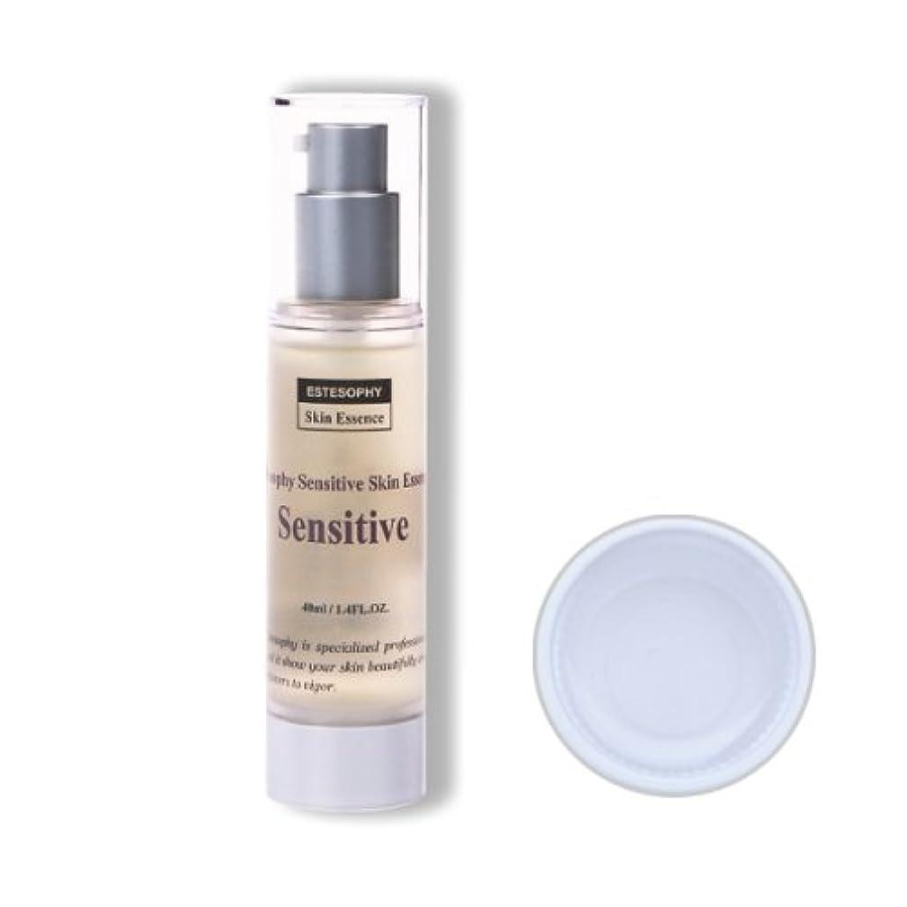 呼吸逸脱コンテンポラリーエステソフィー センシティブ エッセンス 40ml 保湿美容液 業務用