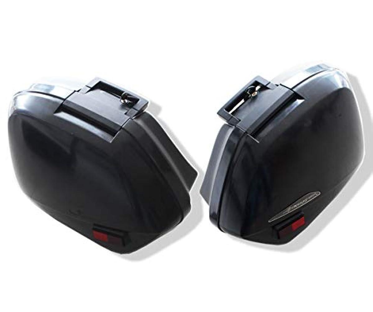 前進誇張する数値VFR800サイドケース 左右セット サイドボックス VFR800F (RC79) VFR800X (RC80) 2014 【社外品】 (ブラック)