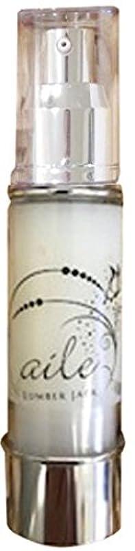 パンフレット機械スカープローザ特殊化粧料 美容液 ランバージャック aile オールインワン 34ml