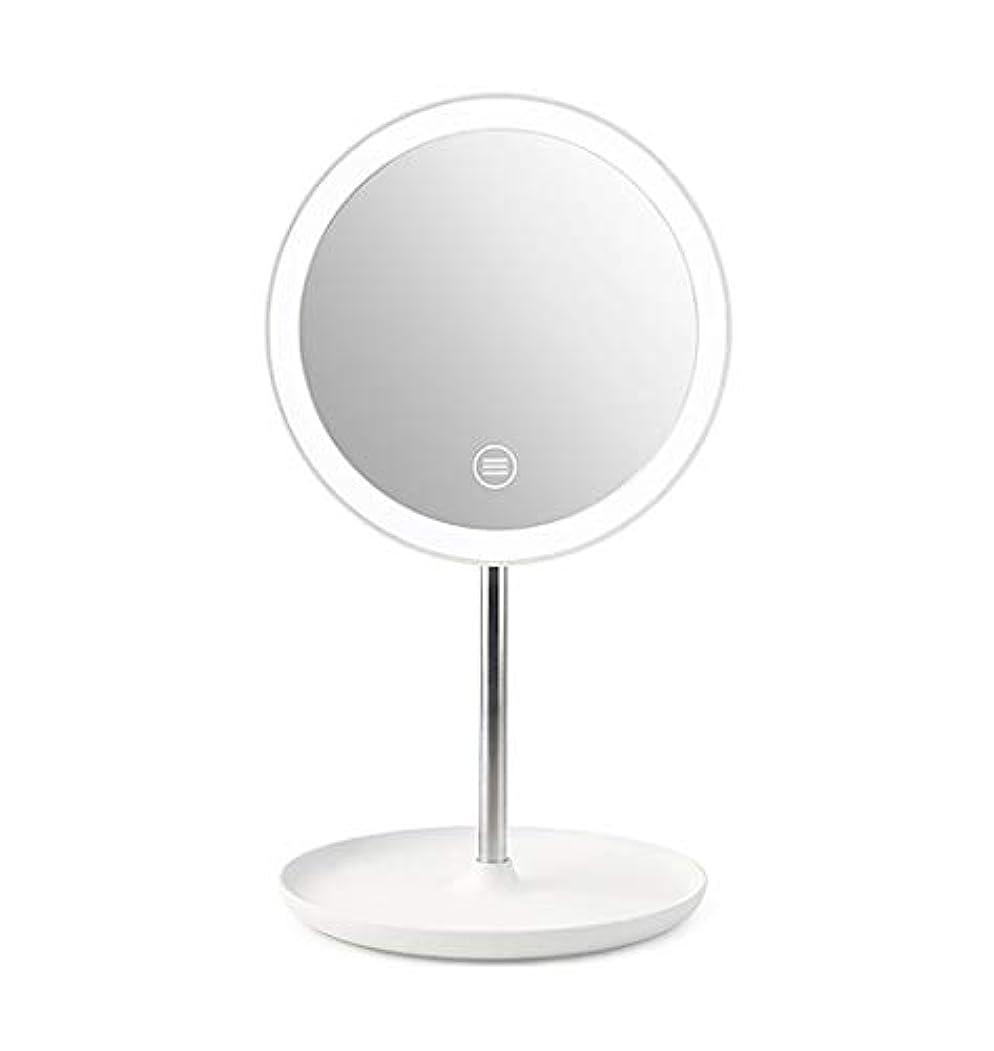 苦しめる岸千LED化粧鏡コンパクト、スタンド付き化粧鏡LEDライト付き照明付きバニティミラー調光可能なタッチスクリーン卓上化粧鏡180°回転USB充電