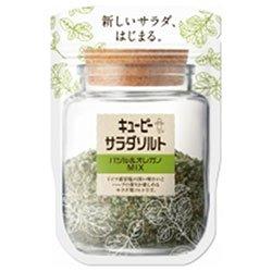 キューピー サラダソルト バジル&オレガノMIX(ミックス) 40g×12袋入×(2ケース)