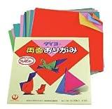 ダイヨ/大与 両面おりがみ 折紙 15センチ・10色調20枚