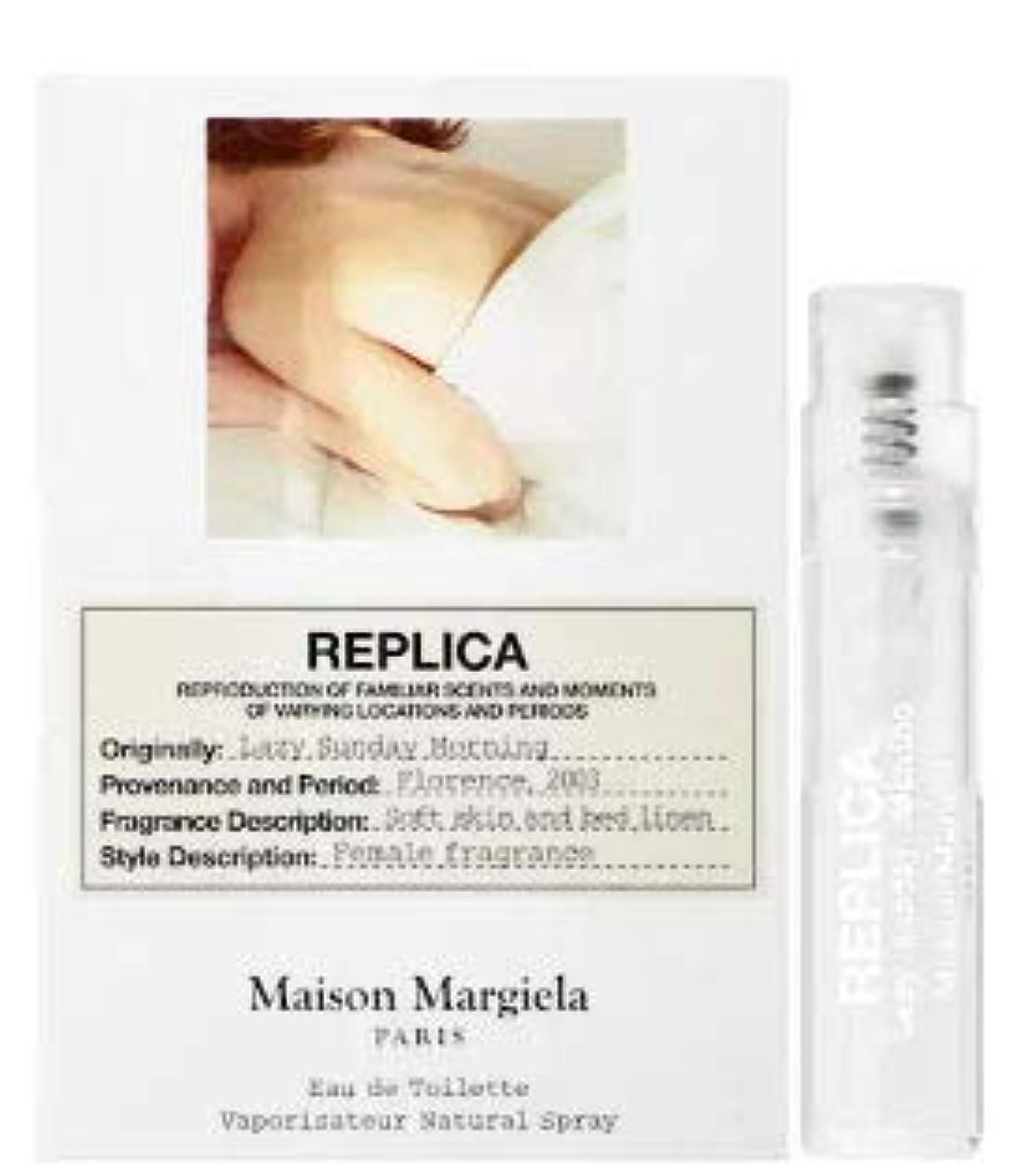 どれ才能のある資格情報Maison Martin Margiela (メゾンマーチンマルジエラ)'REPLICA' Lazy Sunday Morning Eau de Toilette 0.05oz 1.5ml [海外直送品] [並行輸入品]