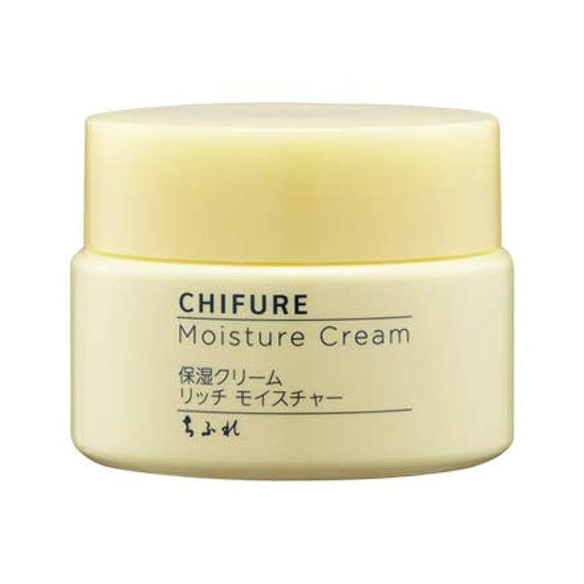 ミルクマーキングテクトニックちふれ化粧品 保湿クリーム リッチモイスチャータイプ 54g (本体)