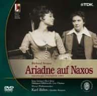 リヒャルト・シュトラウス 歌劇《ナクソス島のアリアドネ》 [DVD]