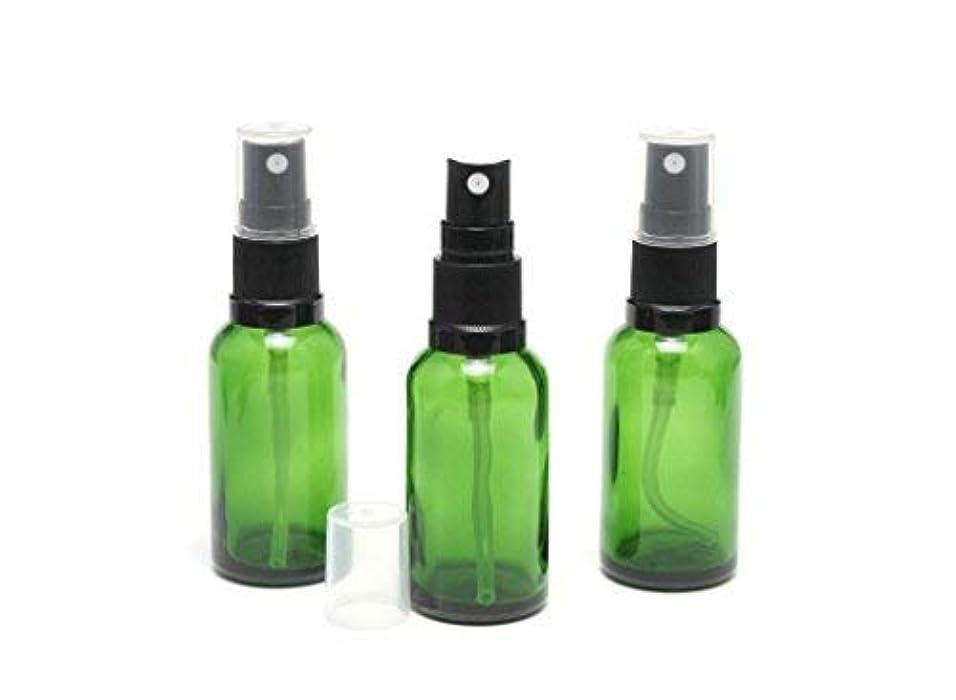 に慣れとげ州遮光瓶 スプレーボトル (グラス/アトマイザー) 30ml グリーン/ブラックヘッド 3本セット 【 新品アウトレットセール 】