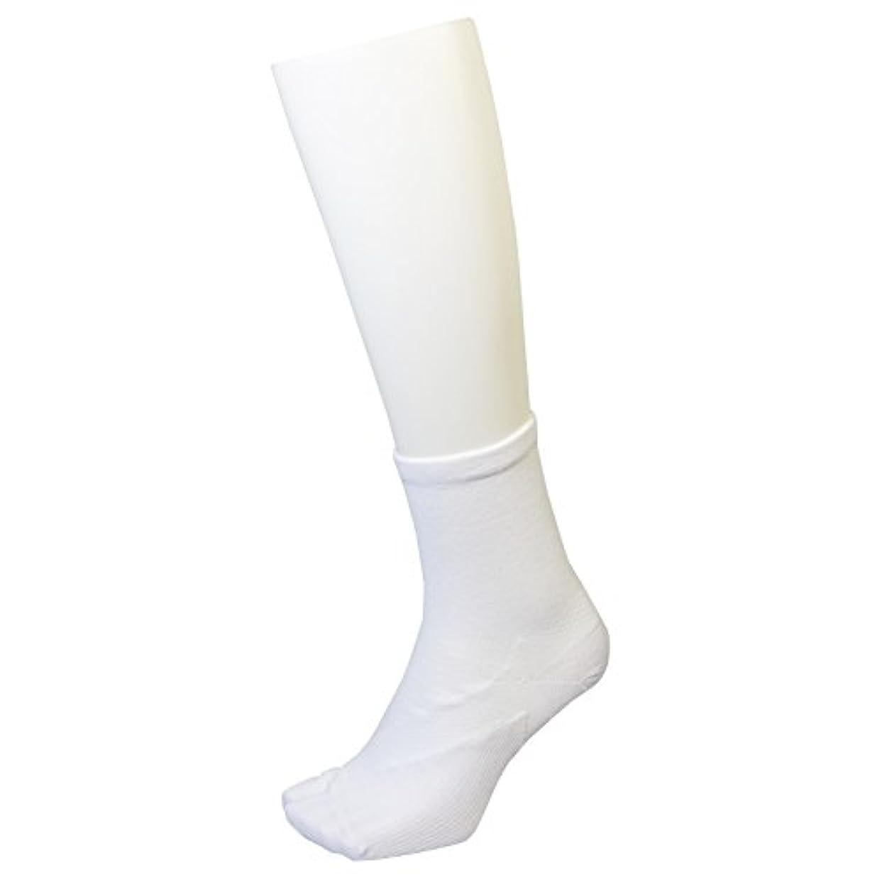不要スケルトン証言さとう式 フレクサーソックス クルー 白 (S) 足袋型