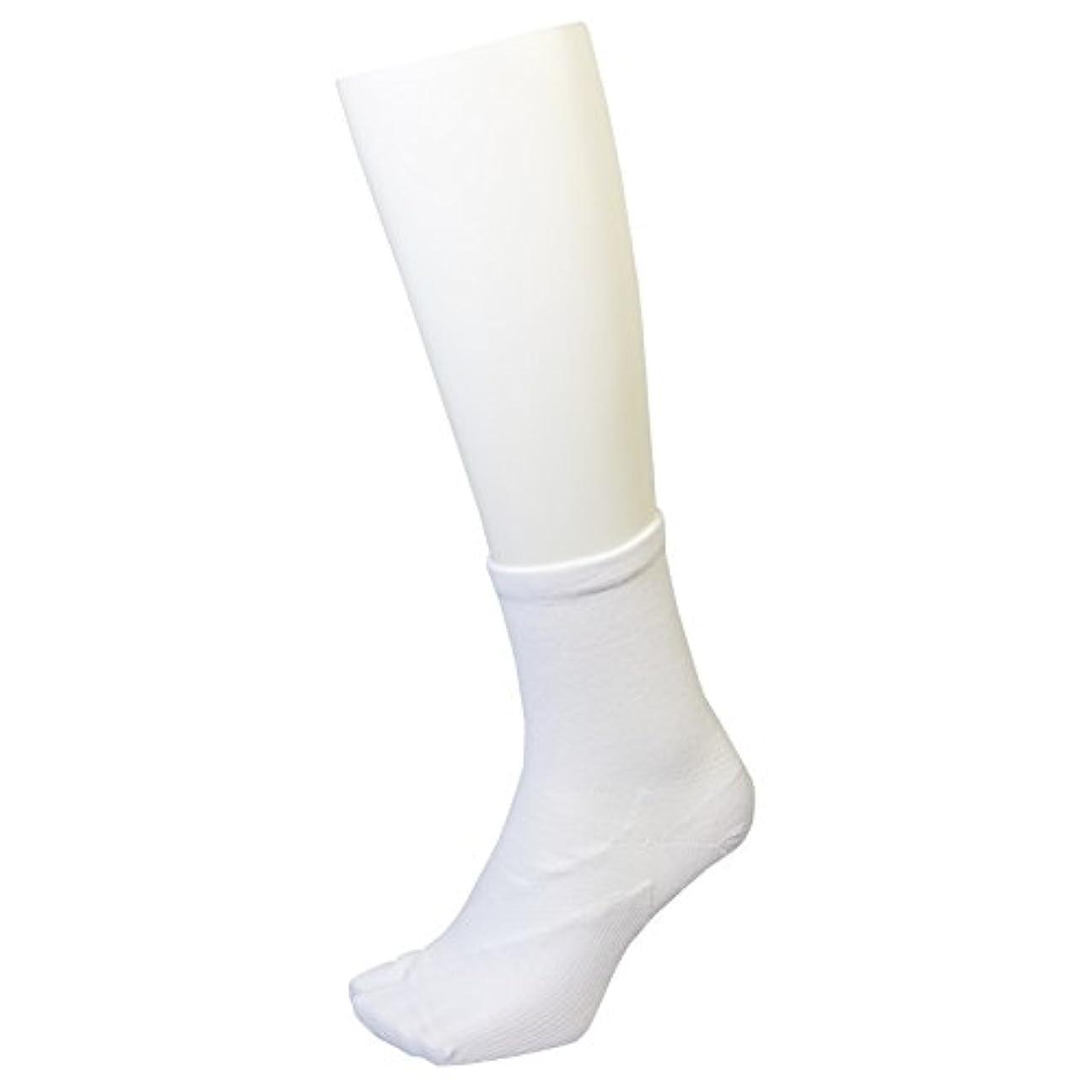効率答えタイトさとう式 フレクサーソックス クルー 白 (L) 足袋型