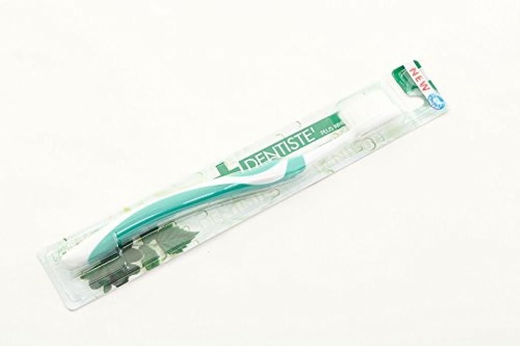 フラッシュのように素早く淡い障害者@コスメNo1のLove歯磨き デンティス【歯ブラシ DENTISTE  大人用】 人気?売れてます