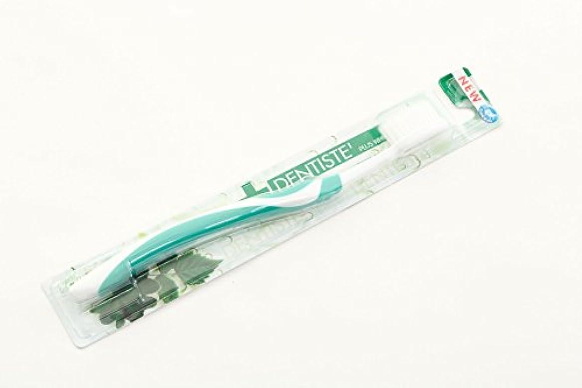 舌な再発する丁寧@コスメNo1のLove歯磨き デンティス【歯ブラシ DENTISTE  大人用】 人気?売れてます