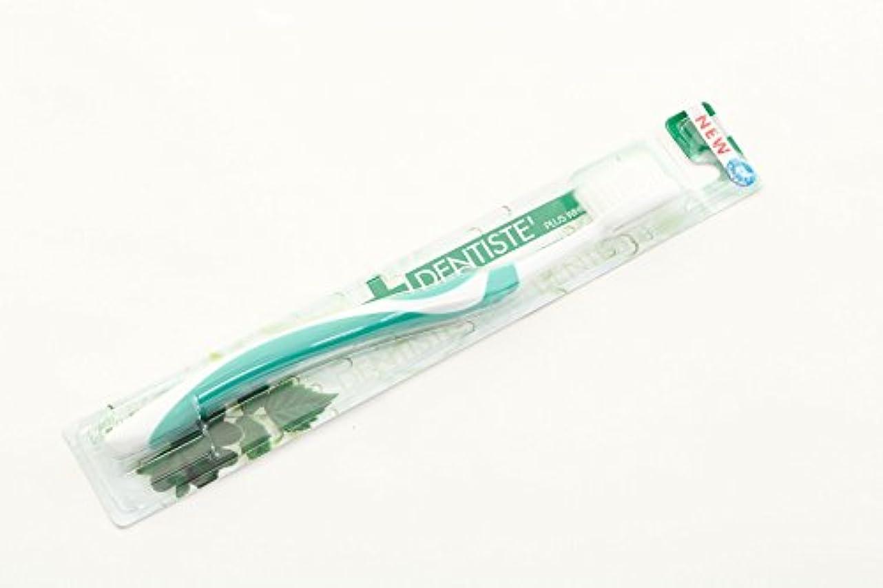 腸おなじみの以下@コスメNo1のLove歯磨き デンティス【歯ブラシ DENTISTE  大人用】 人気?売れてます