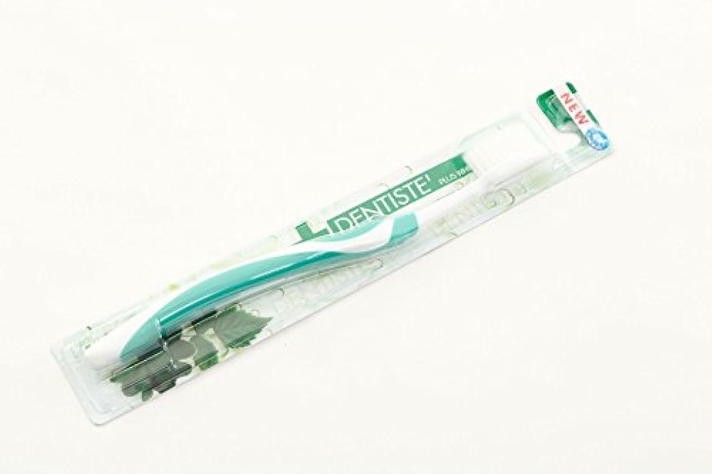 常習的ストリームからに変化する@コスメNo1のLove歯磨き デンティス【歯ブラシ DENTISTE  大人用】 人気?売れてます