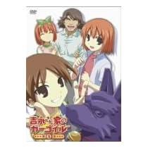 吉永さん家のガーゴイル 第5巻 [DVD]
