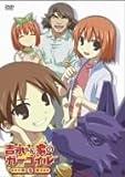 吉永さん家のガーゴイル 第5巻[DVD]