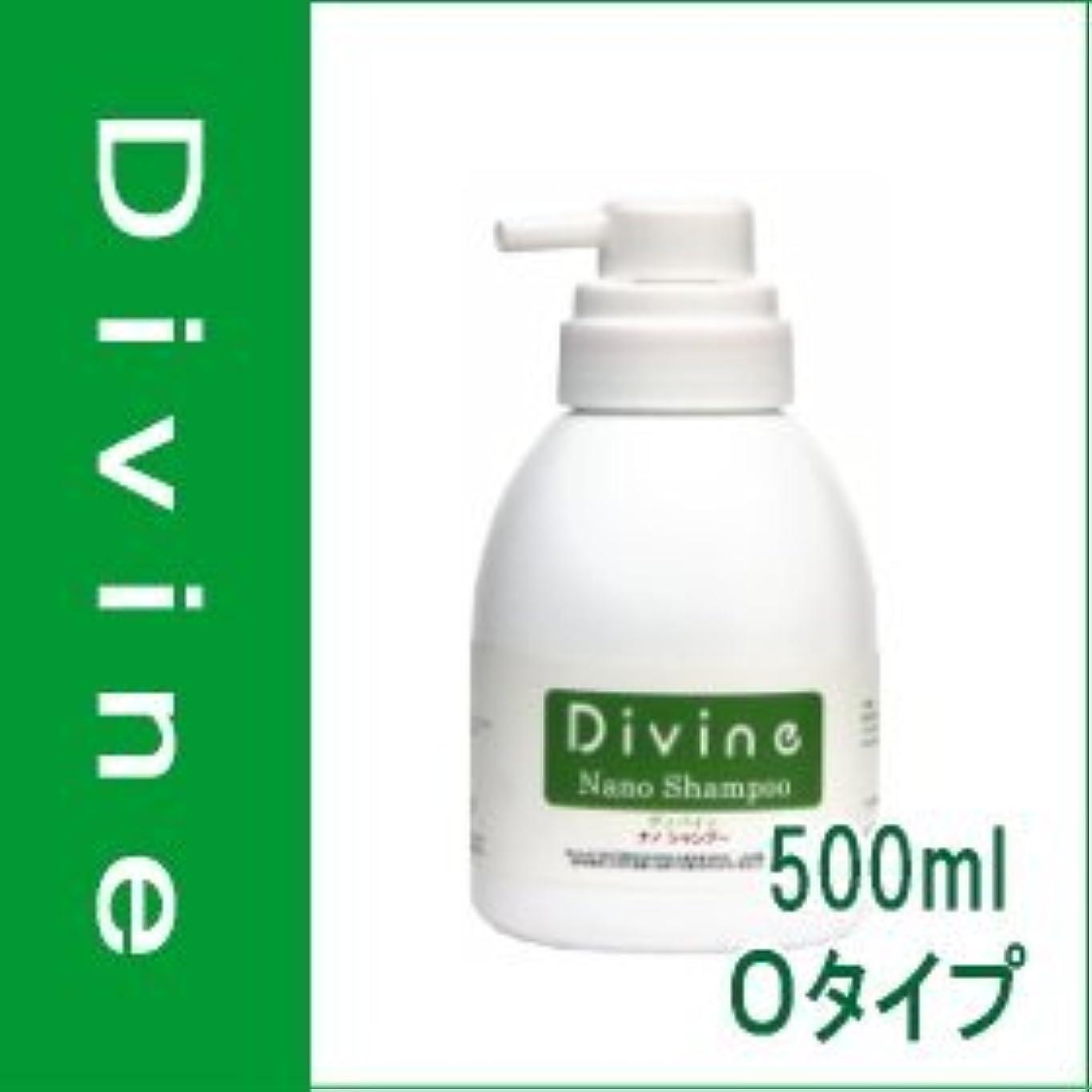 減衰未亡人セーターディバイン ナノ シャンプーO 500ml