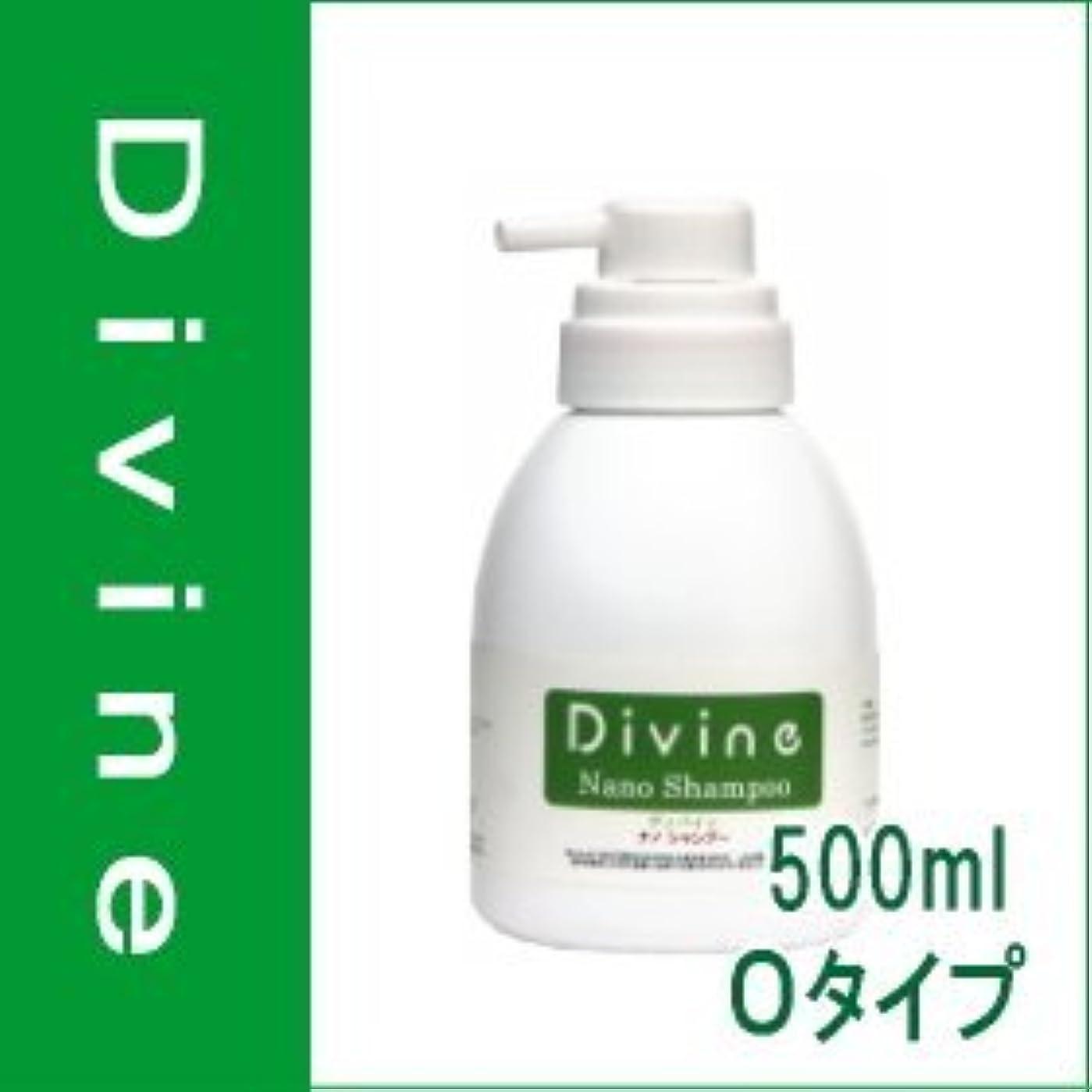 シンボル積分起きるディバイン ナノ シャンプーO 500ml