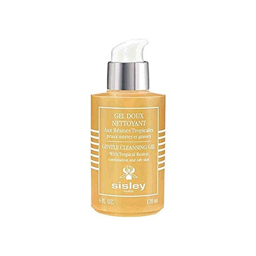 [Sisley ] シスレートロピカルな樹脂ジェントルクレンジングゲル120ミリリットル - Sisley Tropical Resins Gentle Cleansing Gel 120ml [並行輸入品]