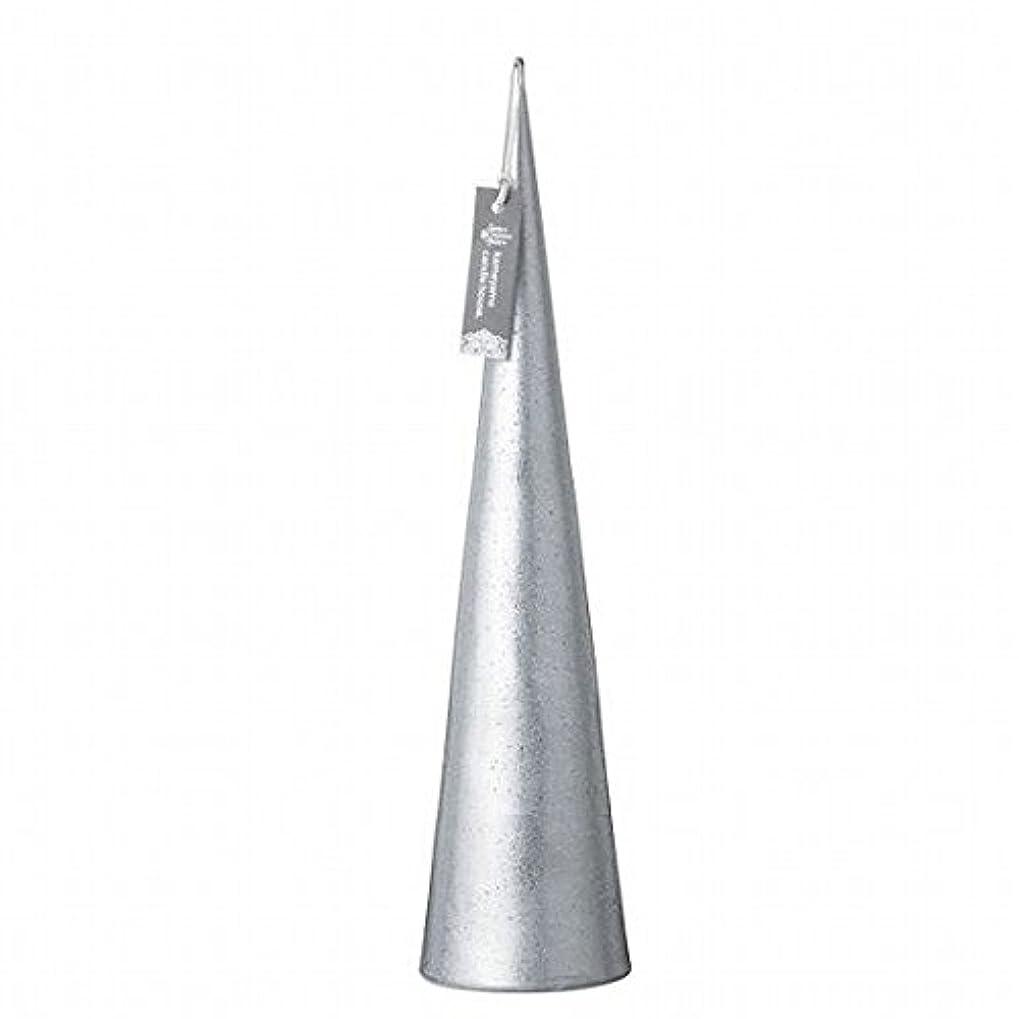 偏差対処する名前kameyama candle(カメヤマキャンドル) メタリックコーンL 「 シルバー 」(A9560120SI)