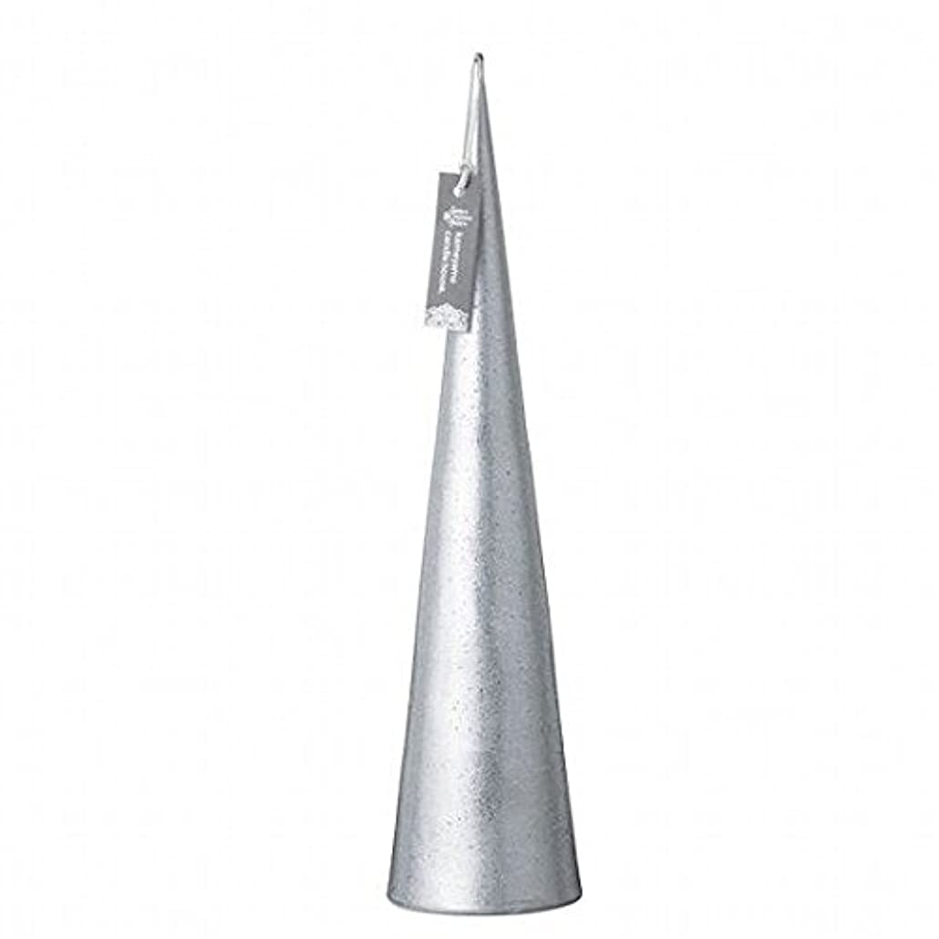 バズうがいサーバkameyama candle(カメヤマキャンドル) メタリックコーンL 「 シルバー 」(A9560120SI)