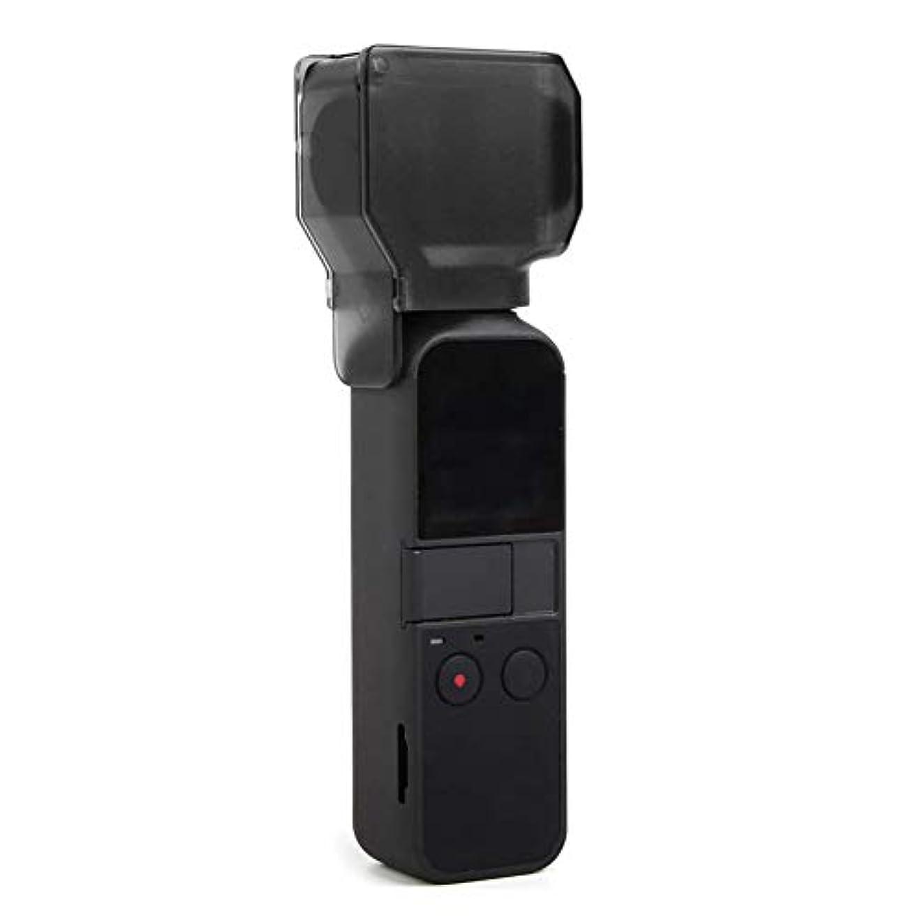 知覚するルー規制するOSMO用保護ケースジンバルポケットカメラスクリーンプロテクターレンズカバー保護封筒カメラアクセサリー